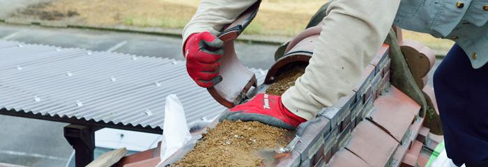 屋根の雨漏り修理メニュー